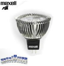 Maxell LED-ES IZZÓ Meleg fehér 4W MR16 LED Spot Lamps WARM WHITE (2700K)