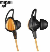 Maxell Fejhallgató SPORTS HP-S20 ORANGE (1db)